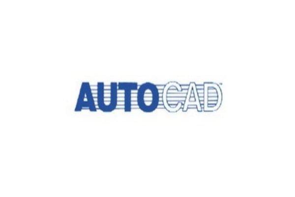 AutoCAD Logo-1990