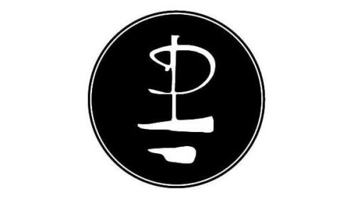 Pink Floyd Logo 1985