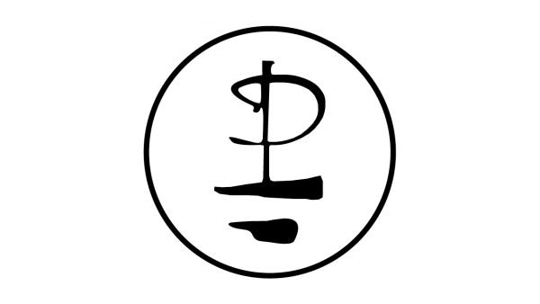 Pink Floyd emblema