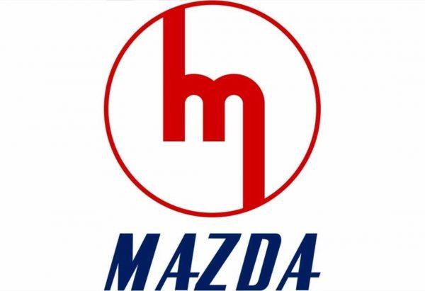 Mazda Logo-1959