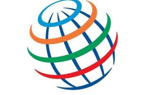 PepsiCo Logo