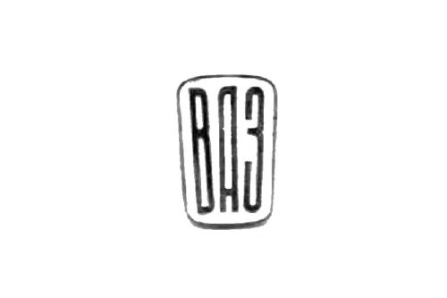 Lada Logo 1966